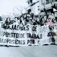 AntonioLopez_ManifestacionCASA.jpg