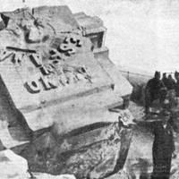 Voladura del monumento del Cerro de los Ángeles. Restos de la parte superior del fuste.